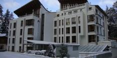 Hotel Radina's Way 4* Bansko ZIMA 2016 popust 25%