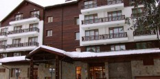 Hotel Htl Borovets Hills 5*Bansko zima 2016
