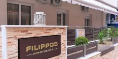 VILA FILIPPOS (ex NIKOS) – LEPTOKARIJA – (OD 20m centar, 40m od plaže ) – leto 2020.