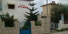 Vila Ftelia Skiatos LETO 2018