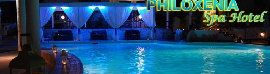PHILOXENIA SPA HOTEL 4*-PEFKOHORI LETO 2016.