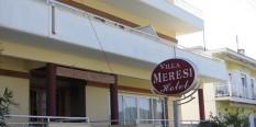 Vila Meresi Limenas Tasos LETO 2017 – sa polaskom iz Kraljeva