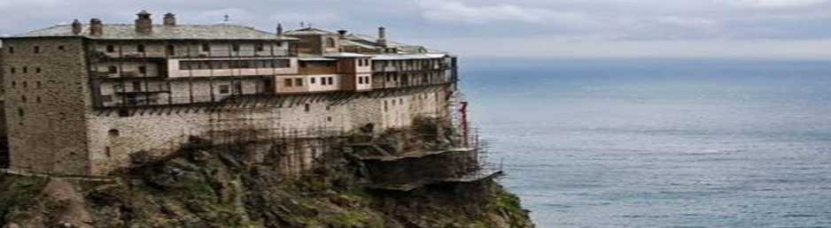 Manastir Hilandar (Sveta Gora) –  15.07./19.07.2020.  i   03.08./07.08.2020 (polazak iz KV,KG,ČA,VB,TS,KŠ,NI)