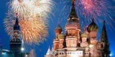 RUSIJA – MOSKVA – ST.PETERBURG  NOVA GODINA 2018