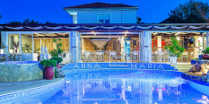 Hotel ANA MARIA 3*Pefkohori- HALKIDIKI