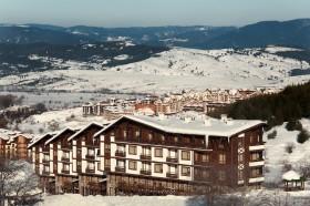Bansko zima 2016 - agencija Feniks Kraljevo