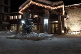 Bansko zima 2016 - agencija Feniks Kraljevo.jpg1