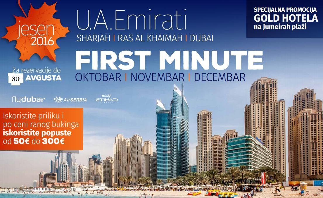 Dubai JESEN 2016 - Feniks tours.png 1