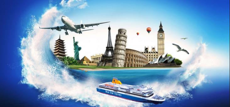 turisticka-agencija-feniks-tours