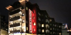 Hotel Royal Park & Spa 4*  Bansko ZIMA