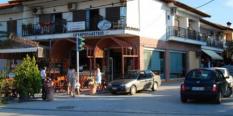 Vila Artos Pefkohori LETO 2020