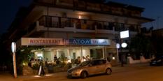Nei Pori LETOVANJE 2019 Vila Platon