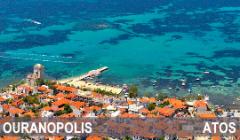 Ouranopolis